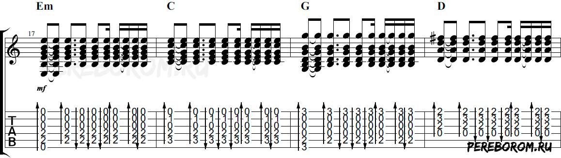 люмен на части ноты для фортепиано