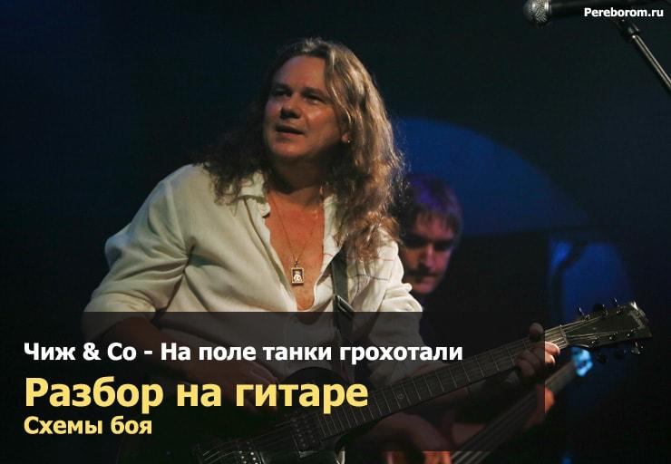 2 Группа крови (1987)