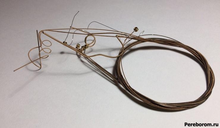 7 свернуть старые струны