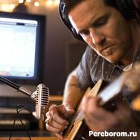 С помощью программ для настройки гитары