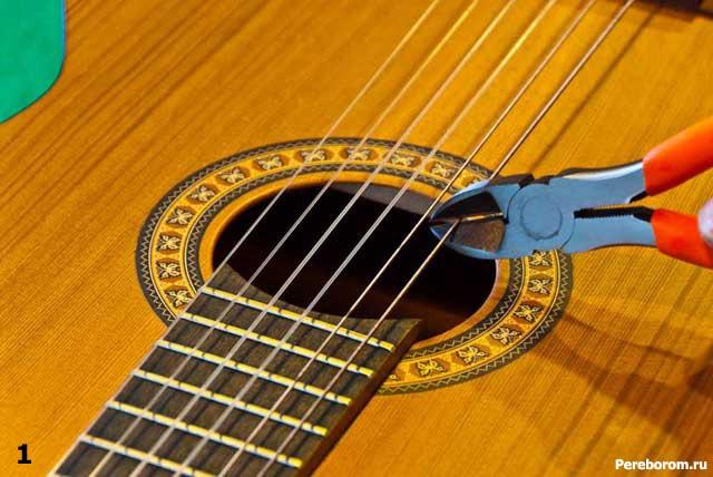 как поменять струны на классической гитаре 1
