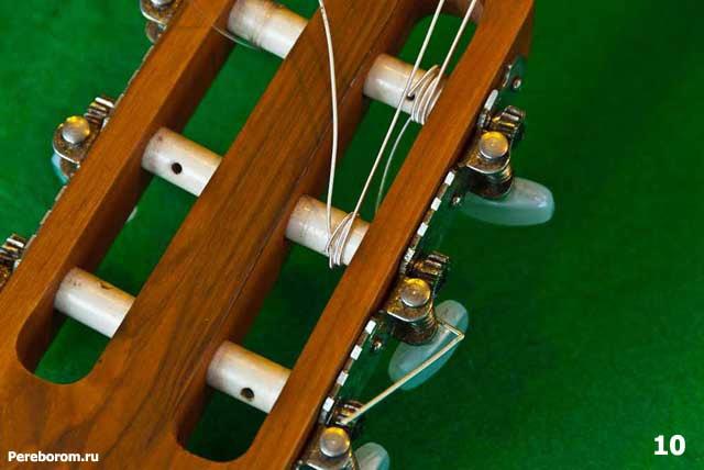 как поменять струны на классической гитаре 10