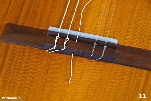 как поменять струны на классической гитаре 11
