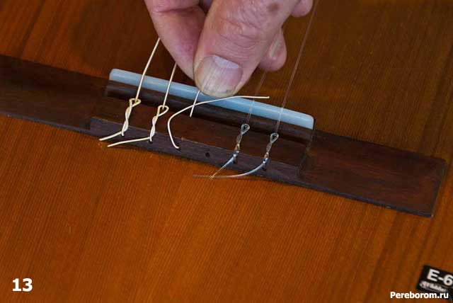 как поменять струны на классической гитаре 13