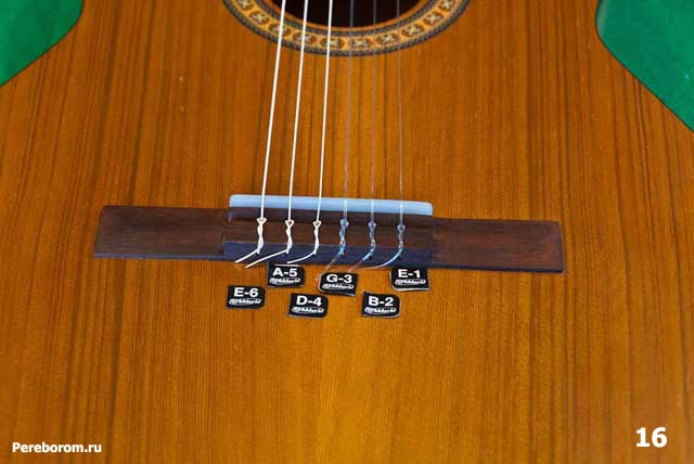 как поменять струны на классической гитаре 16