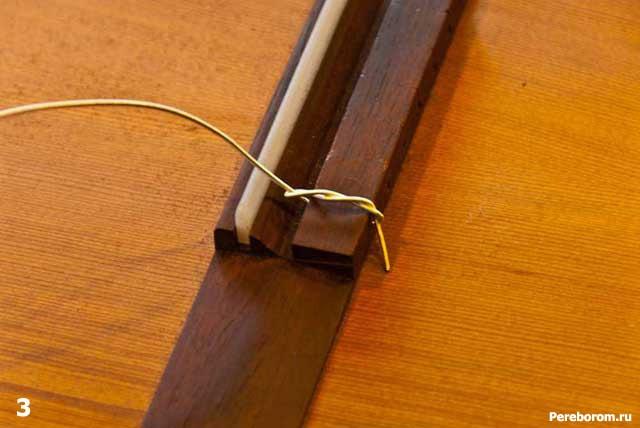 как поменять струны на классической гитаре 3