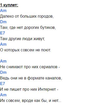комбайнеры аккорды 1
