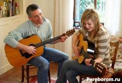как ставить аккорды на гитаре