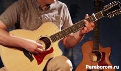 Игра на 12 струнной гитаре