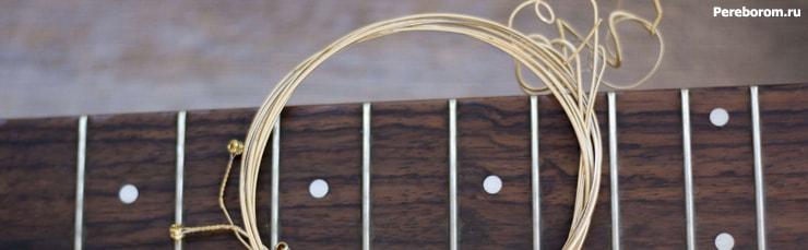 Бракованный комплект струн