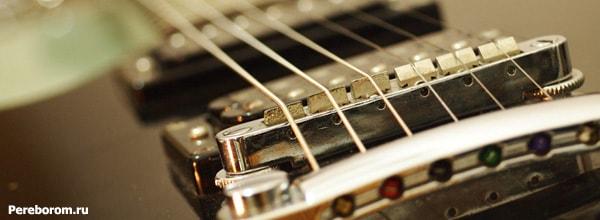 Бридж электрогитары