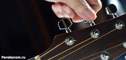Частая смена строя гитары