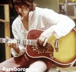 Как держать гитару для левши