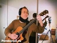 порвалась струна на гитаре