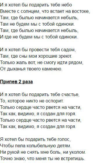 розенбаум ау аккорды 2