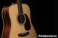 Купите хорошую гитару