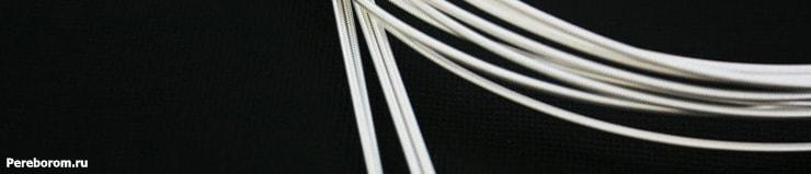 серебрянные струны