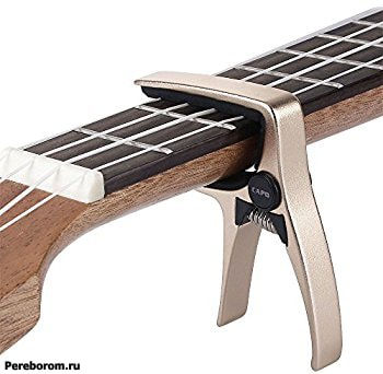Каподастр для укулеле