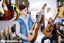 звучание аккордов на гитаре