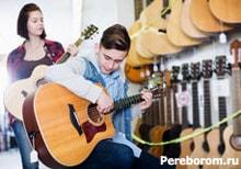 звук аккордов гитары