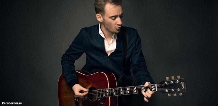 Джаз на гитаре для начинающих