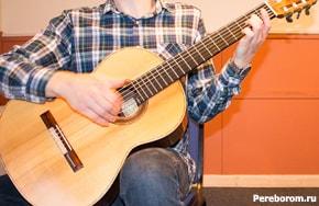 Как держать пальцы при бое на гитаре