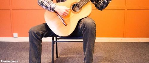 как держать гитару сидя 4