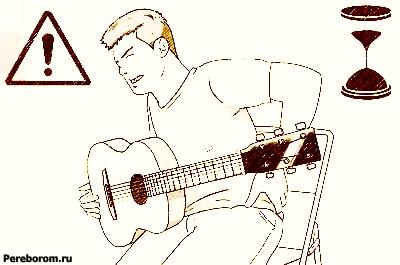 как правильно держать акустическую гитару