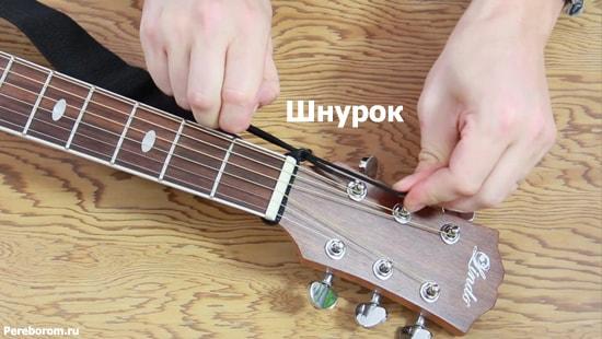 как правильно держать гитару 2_1