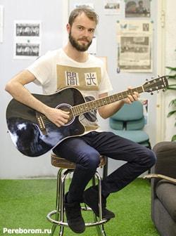 как правильно держать гитару - Обычная посадка