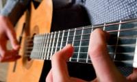 Как практиковать игру на Sus аккордах
