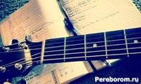 как петь под гитару