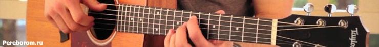 как играть джентльмены удачи на гитаре