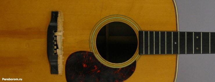 высота струн на классической гитаре