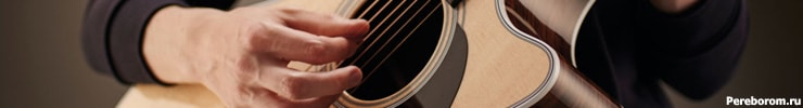 игра престолов табы для гитары
