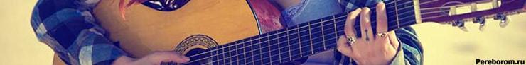 как играть пираты карибского моря на гитаре