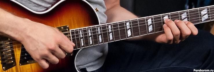 риффы на гитаре