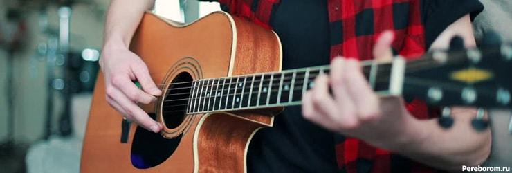 5 популярных рифов на акустической гитаре