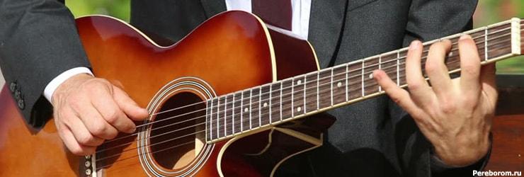 Мажорная пентатоника на гитаре