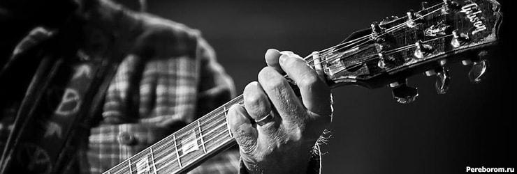 Минорная пентатоника на гитаре