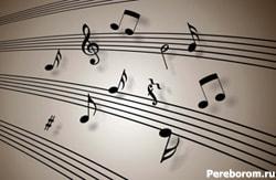 нон легато в музыке