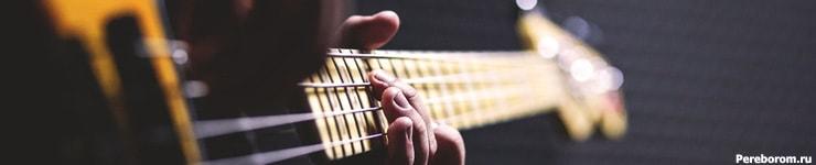 титаник на гитаре разбор