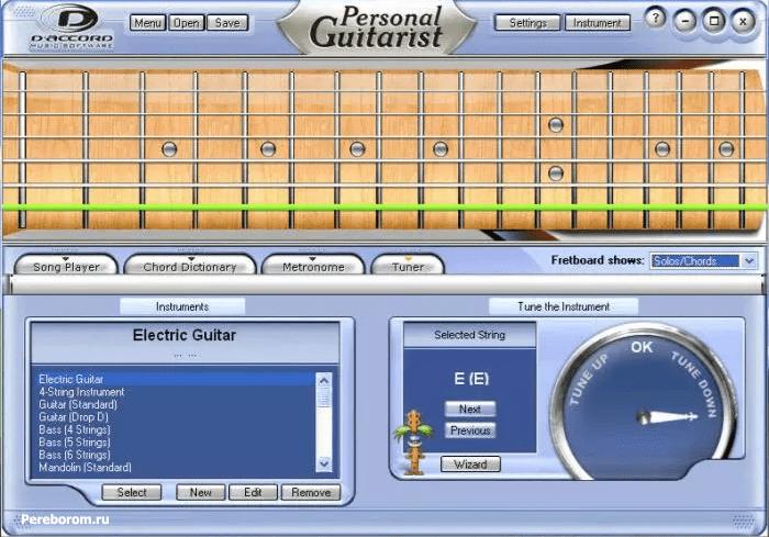 программа для настройки гитары на компьютер