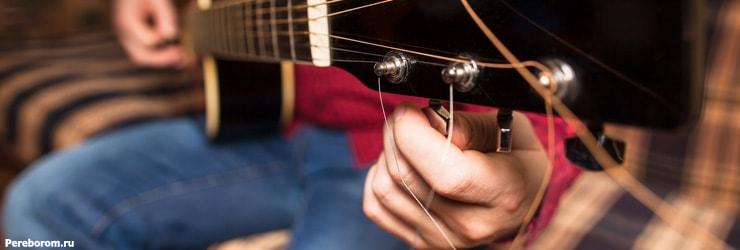 скачать программу для настройки гитары
