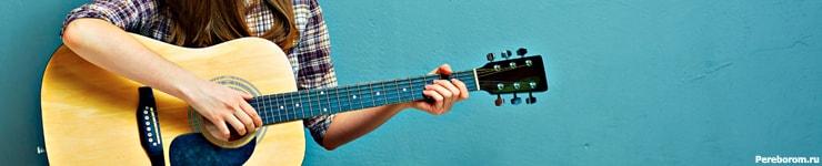 мурка табы для гитары