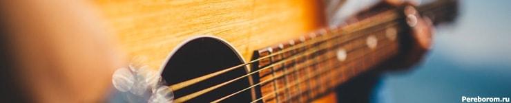 morrowind на гитаре