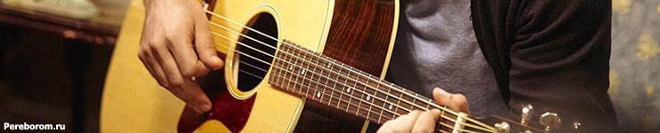 как играть мортал комбат на гитаре
