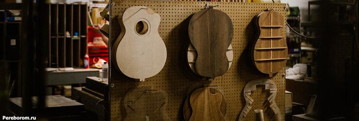 дерево для акустической гитары