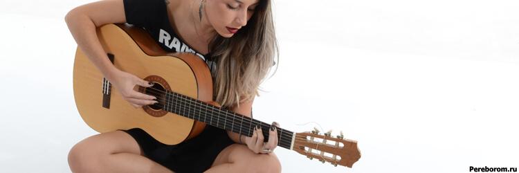 аккомпанировать на гитаре