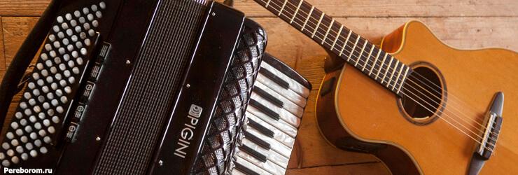 аккомпанемент на шестиструнной гитаре